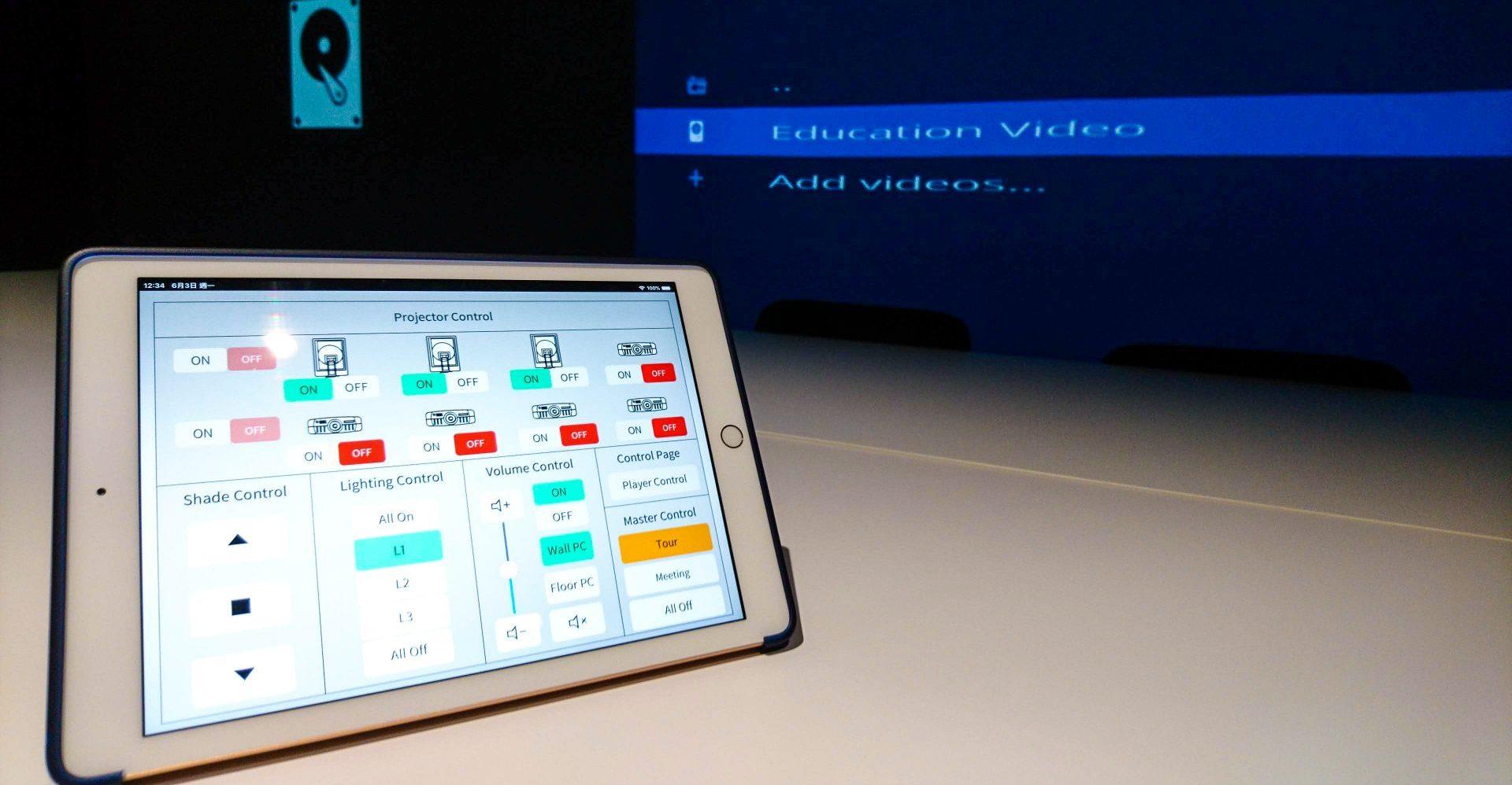 OPARK1-iPad