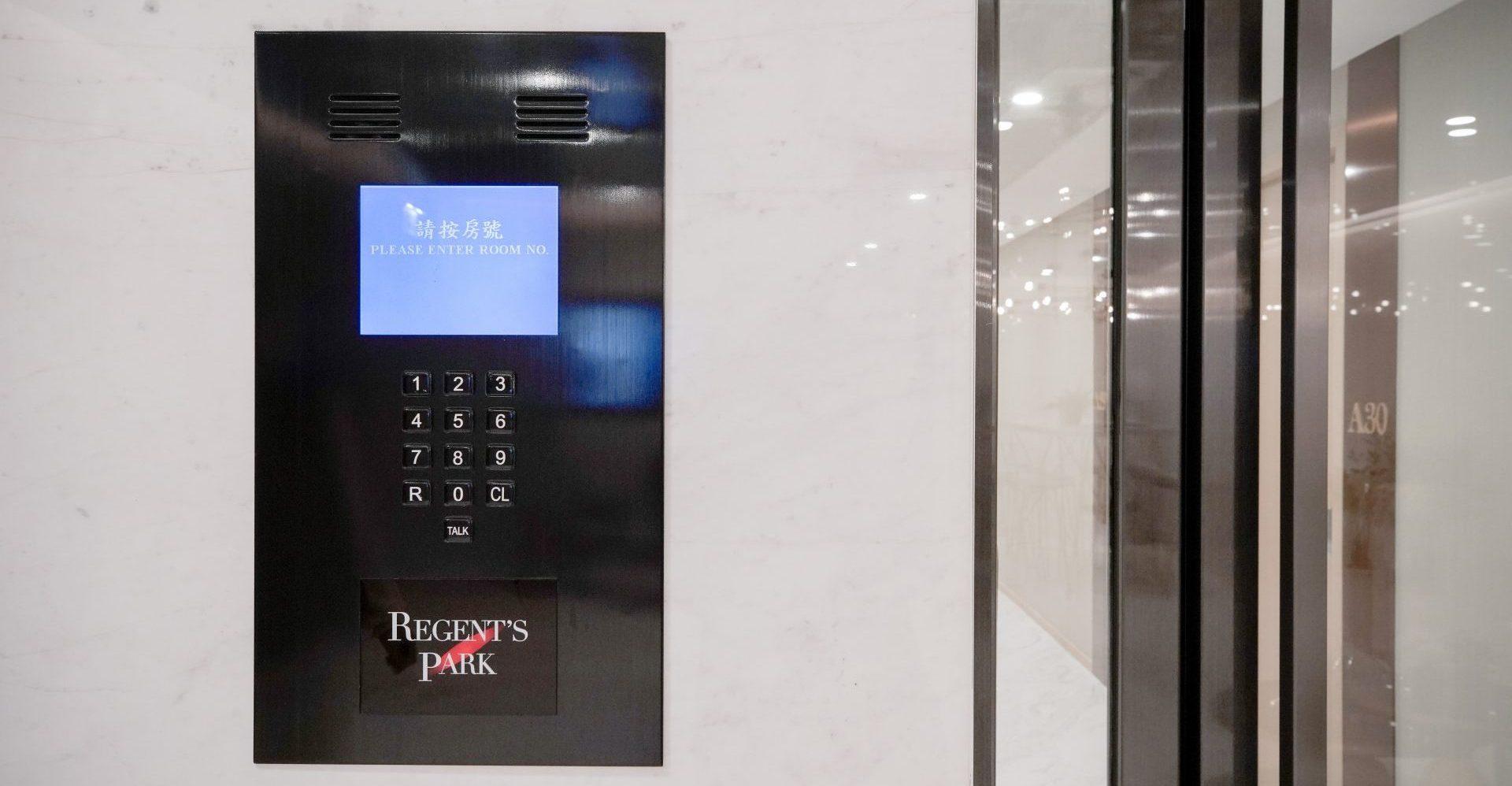 Regent's Park-Door Access-2