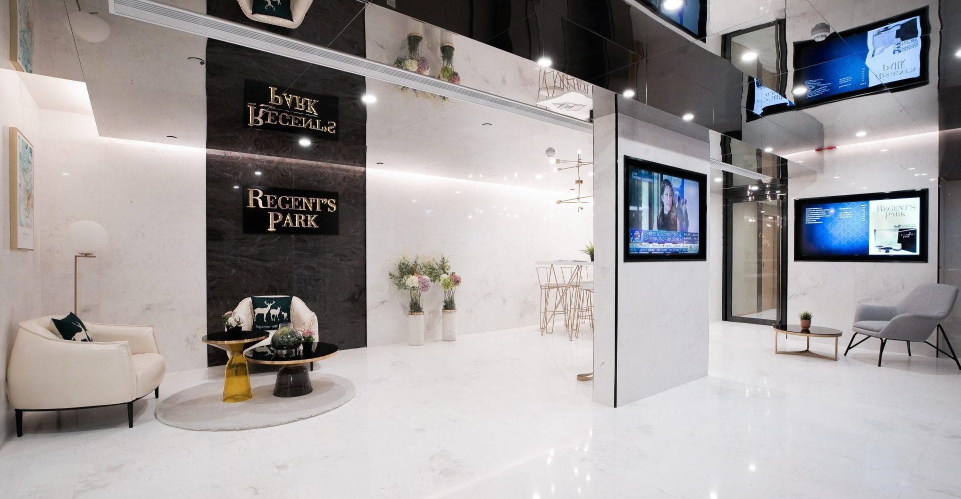Regent's Park-Lobby-1