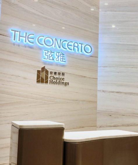 弦雅 The Concerto