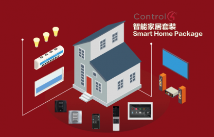 AVAILABLE NOW Control4 Smart Home Package