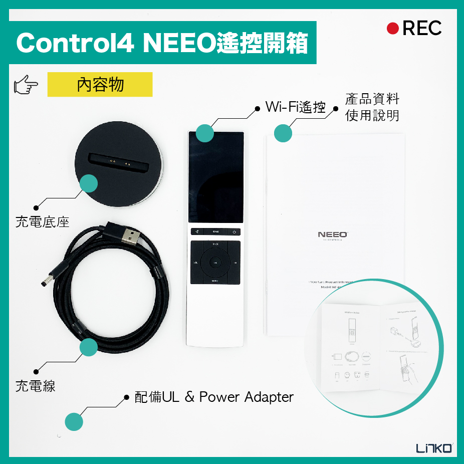 Control4 NEEO Remote-Unboxing-3