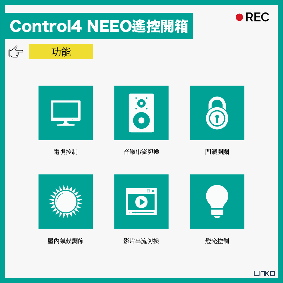 Control4 NEEO Remote-Unboxing-5