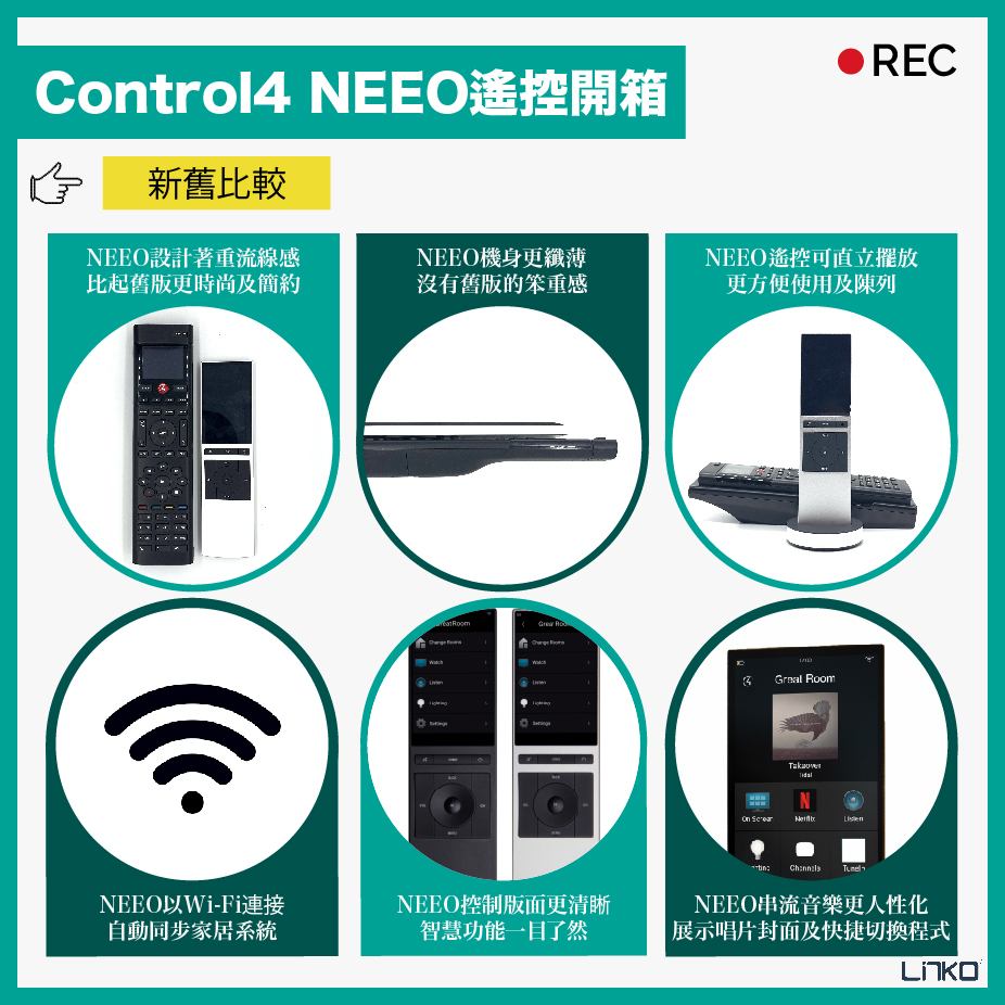 Control4 NEEO Remote-Unboxing-6