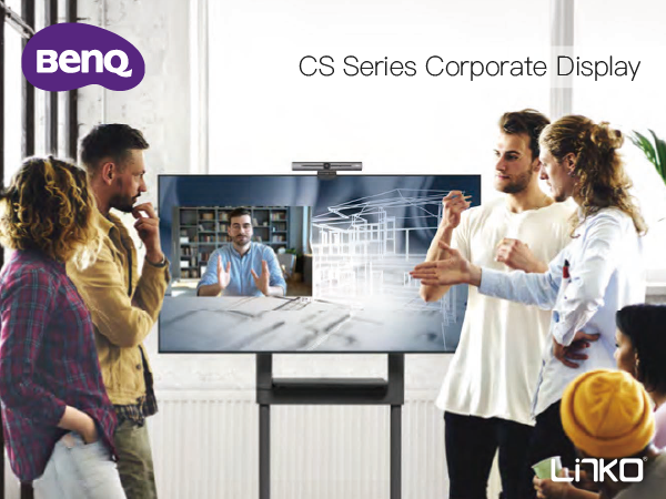 BenQ CS series corporate display